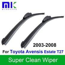 Автомобильные щетки стеклоочистителя для Toyota Avensis Estate T27 2003 2004 2005 2006 2007 2008 силиконовые резиновые стеклоочистители авто аксессуары