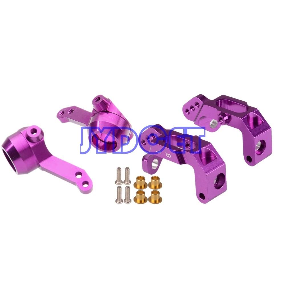 MT2033 + MT2066 Aluminum Front Upright Set 85076 For RC 1/10 Model HPI Nitro RS4 3 III / MT2 18SS RTR G3.0