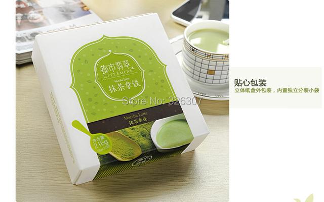 The classic original Instant Pure Japanese matcha latte milk tea 216gX2bags