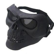 Крутая мультяшная маска для лица с черепом Intball CS, лыжная, велосипедная, мотоциклетная, для спорта на открытом воздухе, защитная маска