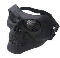 Крутой Череп Мульти Intball CS маска для лица для лыж велосипеда мотоцикла Спортивная одежда для улицы 2019 щит маска