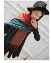 Miya Mona Fashion Women Wool Warm Scarf