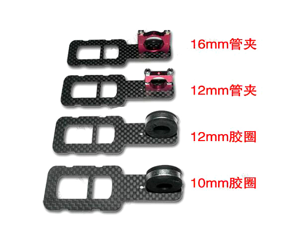 New FPV Illustrated mount plate axis multi-rotor model aircraft overflew compatible accessories 810 960 DJI S800