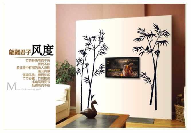Новая Черная бамбуковая Гостиная Спальня украшение дома наклейки на стену Наклейка на стену