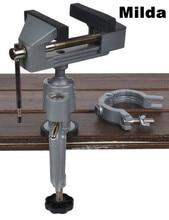 Milda 2 In 1 Multifunction Table Vise Bench Vice Aluminium alloy 360 Degree Rotating Universal Clamp Units Vise Mini Precise