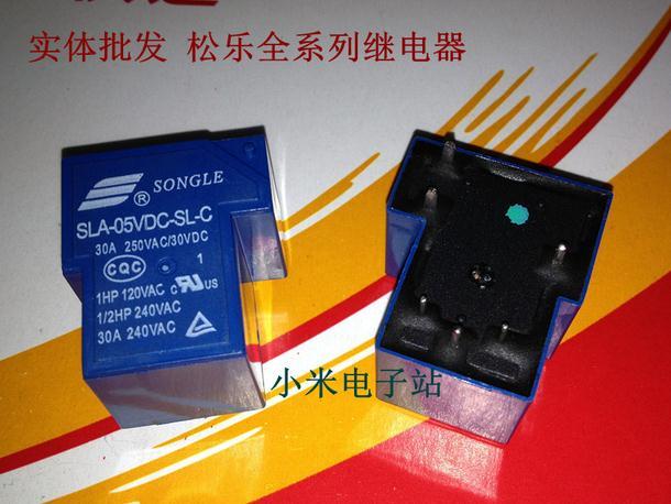 Free shipping new and origianl  relay SLA-05VDC-SL-C  DIP6  5V 30A 250VAC  10pcslot