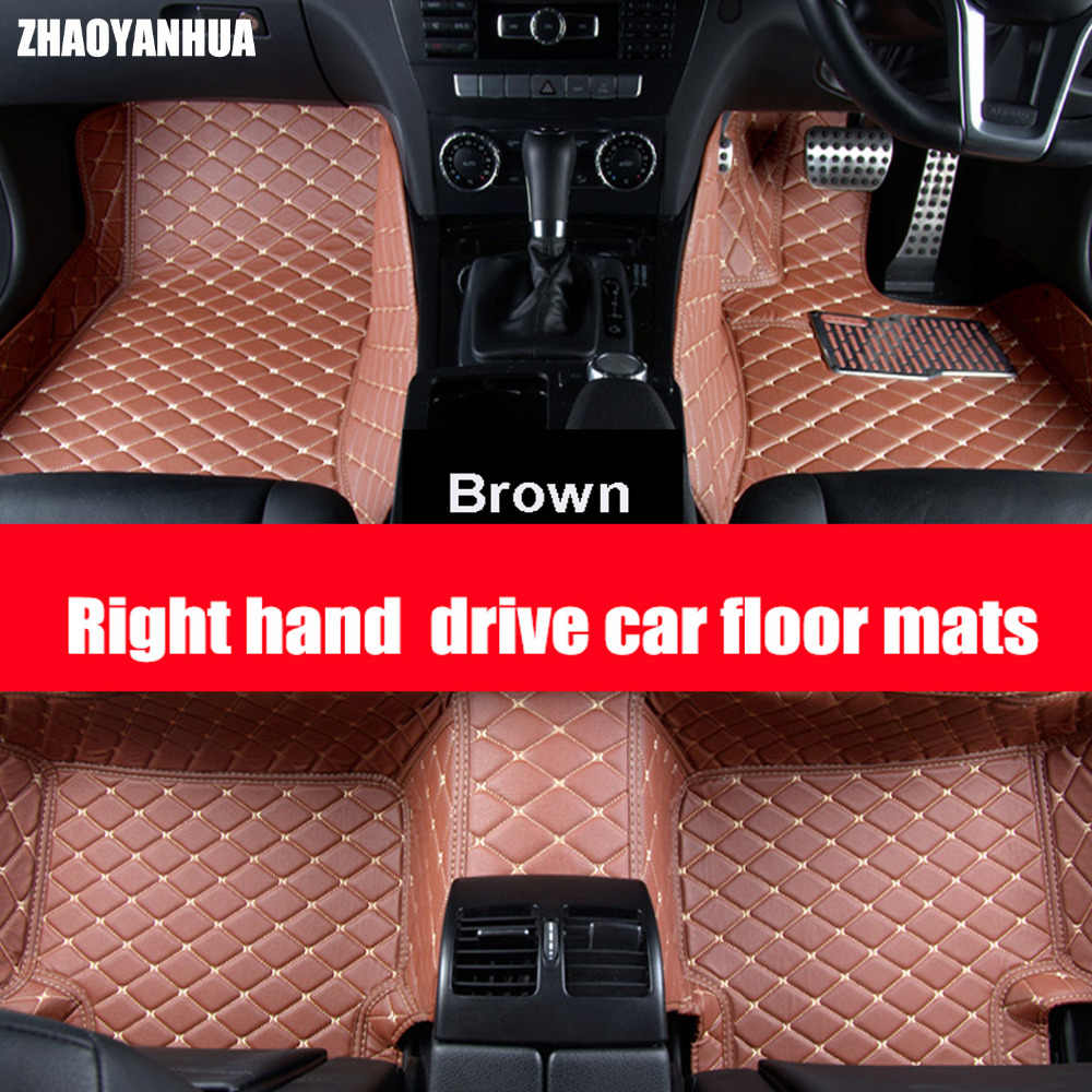 Right hand drive car floor mats for Honda City	Greiz	Crosstour	Avancier	Jade  car-styling leather accessories carpet liners