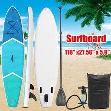 300*70*15 см надувная доска для серфинга встать САП доска Бретт Surf aufblasbar байдарку mit ремонт материал + лопатка