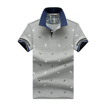 Men Short Sleeve Solid Print Polo Shirt Spring Summer Fashion Bottoming Shirt For Male Casual Turn Down Collar Tops Men's Tees