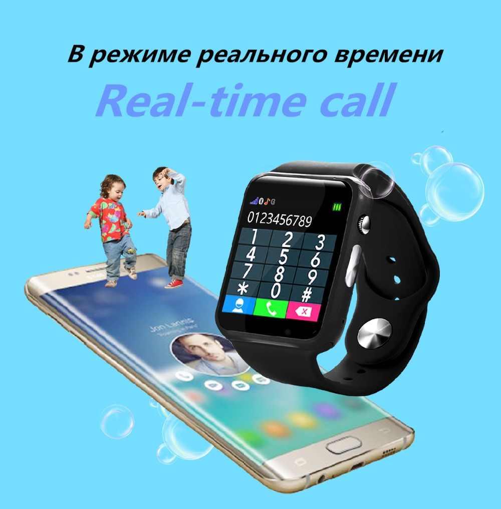 A1S Смарт-часы с Bluetooth, умные сим-карта TF Камера для присмотра за детьми, для маленьких мальчиков и девочек спортивные наручные часы Шагомер PK Q50 Q90 Q528 Детские Модные умные часы