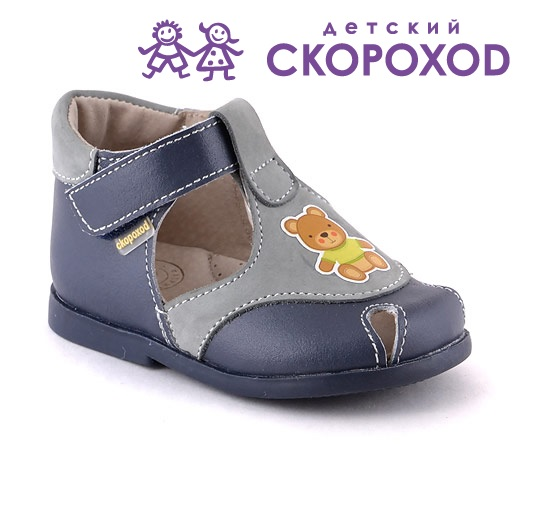 Sandals Walker shoes Russian production first steps the anatomic children's footwear for kids bear