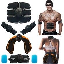 Тренажер для мышц живота, стимулятор массажа, EMS, беспроводная вибрационная машина для похудения тела, сжигание жира, умная Фитнес-тренировка