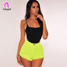 Yellow Women Summer High Waisted Denim Shorts Jeans Short 2019 New Femme Push Up Wide Leg Tassel Hot