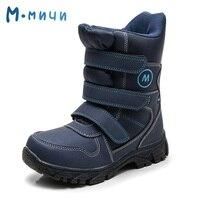 MMNUN 2017 New Collection Children Boots Warm Winter Boots For Children High Quality Anti Slip Kids