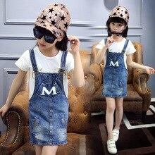 Korean Children Summer Kids New Girl M Cowboy Suspenders Skirt In Denim Dress