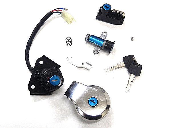 Envío gratis accesorios motocicleta combustible Gas Cap sistema completo llave interruptor de encendido de bloqueo para Yamaha Virago XV125 XV250 XV535