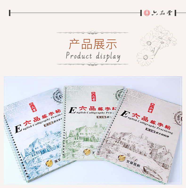 Office & School Supplies Kind-Hearted 2 English Reusable Groove Calligraphy Boot Method Alphabet Words Letters Practice Copybook With Pen Refills Set For Beginners