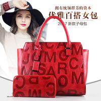Women Brand Stella Composite Bag With Wallet Luxury French Handbag Fake Large Bags For Women Leather