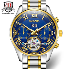 2017 New Fashion Gold Men's Watches Famous Luxury Brand Military Automatic Watches Men Mechanical Watch relogio masculino