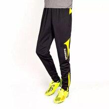 Professional Soccer Training Pants
