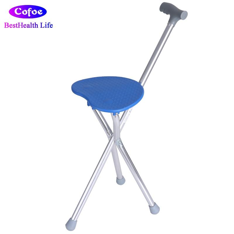 Cofoe 2 в 1 складной алюминиевый легкий трость с сиденьем мобильности стул на трех ножках Многофункциональный трость для пожилых