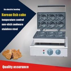 1PC Korean Electric sea bream fish shape cake baking machine_fish shape waffle maker/Taiyaki Waffle maker