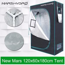 1680D Mars Hydro 120*60*180cm Indoor Grow Tent Hydroponic Plant Growing Non Toxic Room Box 100% reflective mylar(China)