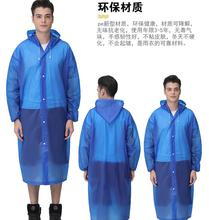 Transparent adult raincoat poncho non-disposable Men and women thickening scrub EVA