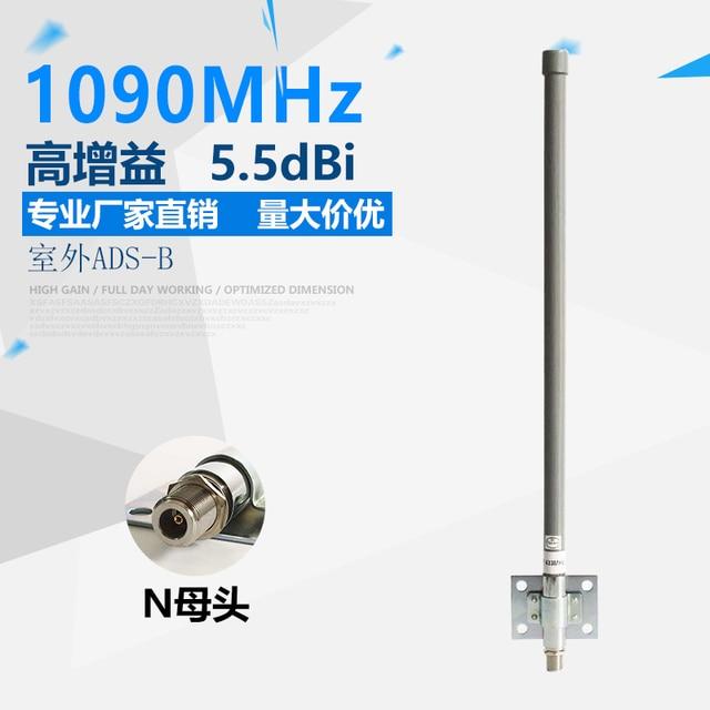 Antena omnidireccional de fibra de vidrio para exteriores, 1090MHz, ADS B, 5,5 dB, compatible con FlightAware Piawarehan