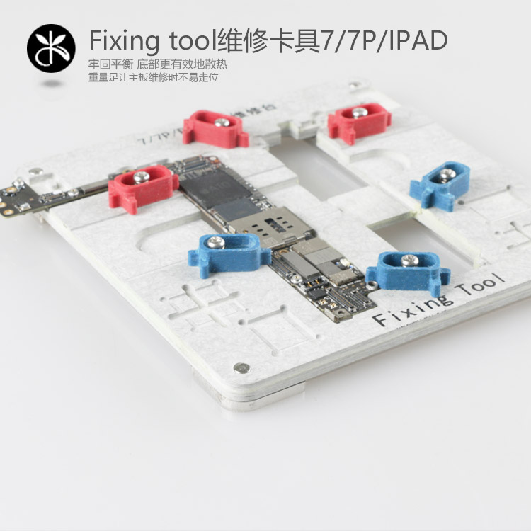 Multi-functional mainboard maintenance jig, Universal repair fixture PHONE mainboard stand  6G/6S/6P/6S PLUS/7/7plus/padMulti-functional mainboard maintenance jig, Universal repair fixture PHONE mainboard stand  6G/6S/6P/6S PLUS/7/7plus/pad