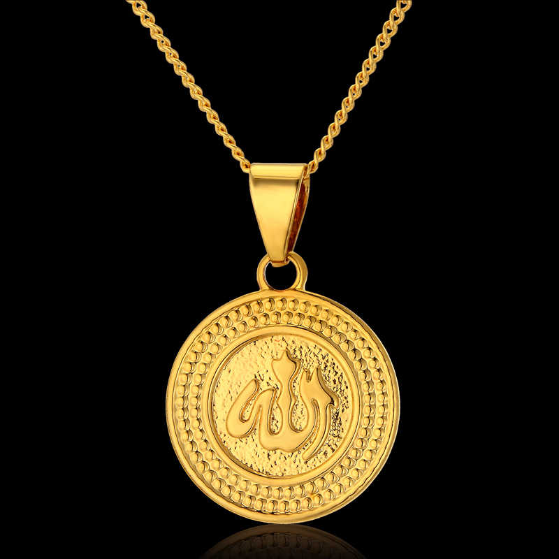 Allah Necklace 2 Size Islamic Necklaces amp Pendants For Men Woman Bijoux Gold Color Round Allah Pendant Necklace collares