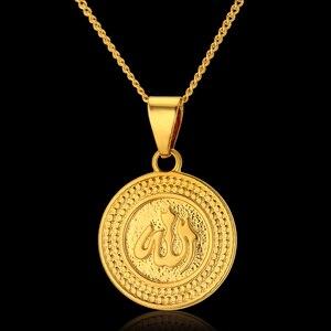 Image 1 - 이슬람 알라 목걸이 펜던트 남자 여자 Bijoux 골드 컬러 라운드 알라 목걸이 collares 이슬람 보석 Dropshipping XL645