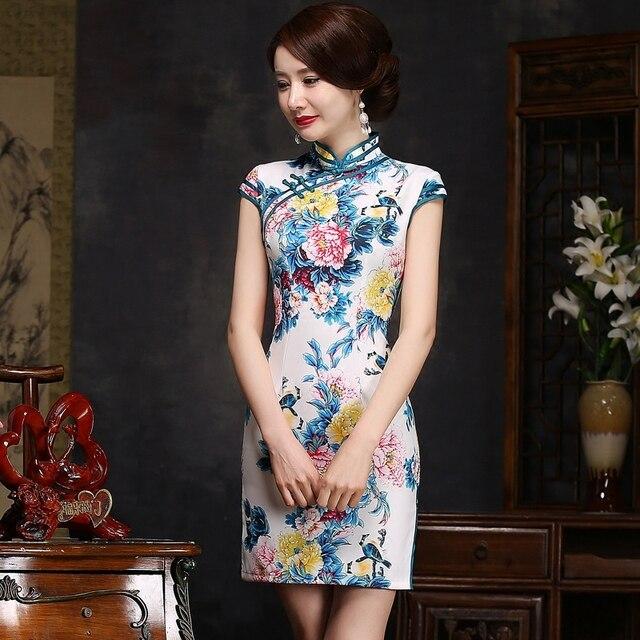 2017 new traditional chinese wedding dress qipao national costume women dress chinese style dress cheongsam qipao