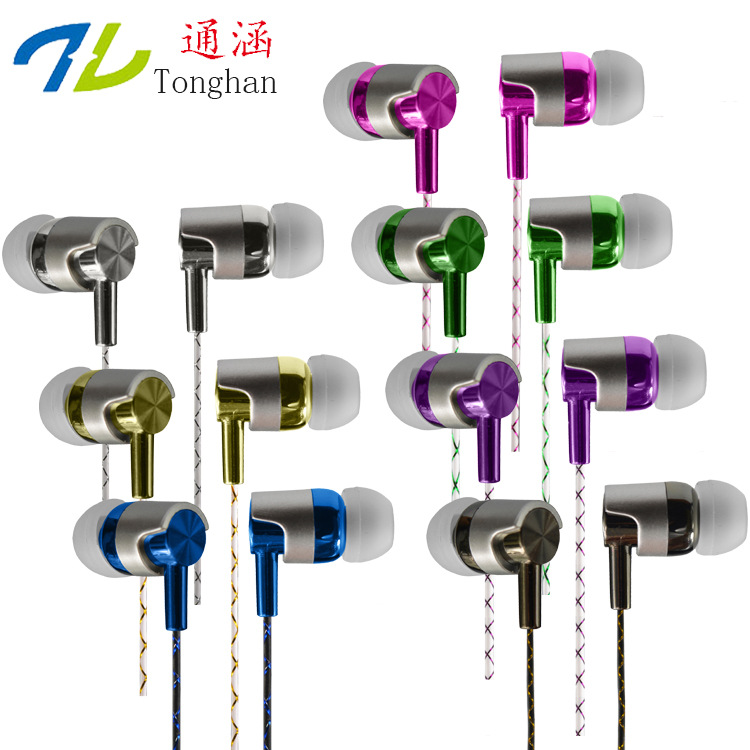 WD24 Fashion Earphones Headsets Stereo Earbuds Sports For mobile phone MP3 MP4 For phone