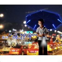 7 Colors Changing LED Transparent Umbrella with Flashlight Function Safety Warning Protection Umbrellas Kids Gift Ideas