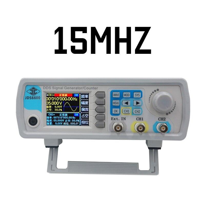 JDS6600 15 MHZ Numérique Contrôle Arbitraire sinusoïdale Double-canal DDS Fonction Générateur de Signaux Signal fréquence mètre 47% off