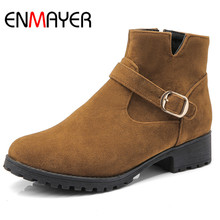 ENMAYER Zippers Spring&Autumn Shoes Woman Round Toe Square Heels Plus Size 34-47 Ankle Boots for Women Motorcycle Boots Womens esveva 2019 ankle boots for women shoes round toe square high heels synthetic woman boots shoes autumn ladies boots size 34 39