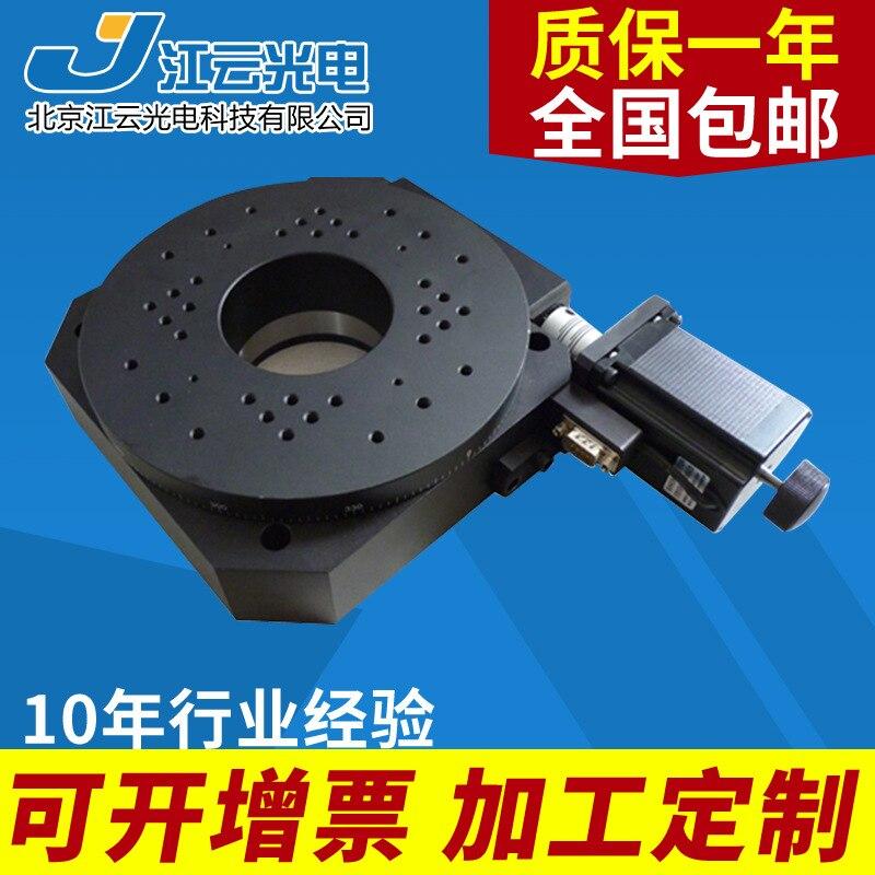 Électrique rotatif table Y110RA200 précision rotatif table angle table plaque d'indexation déplacement table