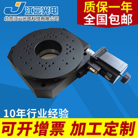 Electric rotary table Y110RA200 precision rotary table angle table indexing plate displacement table