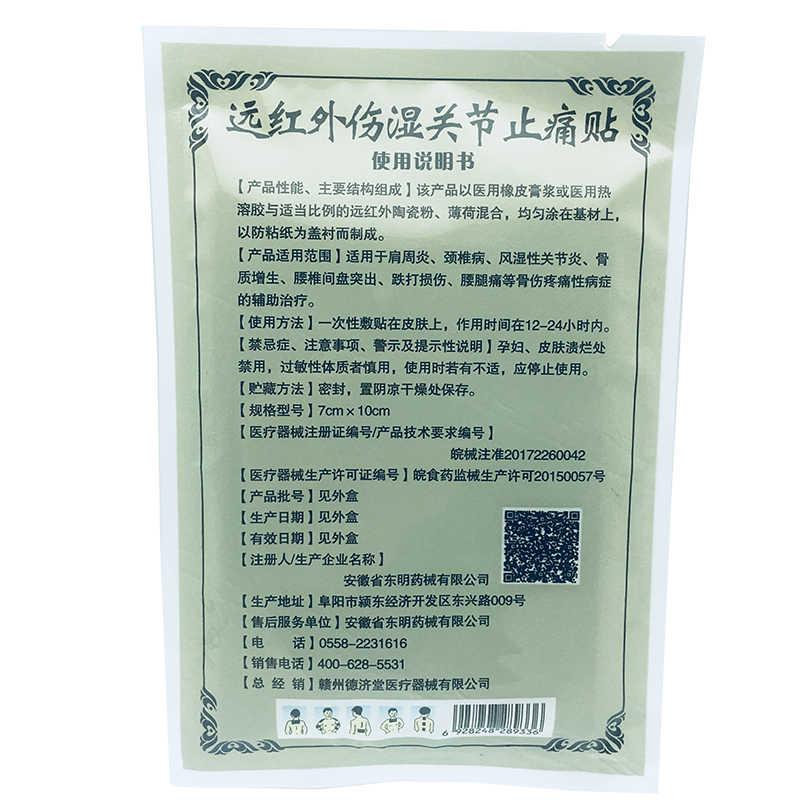 ZB 160 Cái Trung Quốc Y Tế Plasters Cho Xương Khớp Cổ Miếng Lót Cho Viêm Khớp Đầu Gối Dán Cường Lực Đau Giảm Miếng Dán Sức Khỏe chăm Sóc
