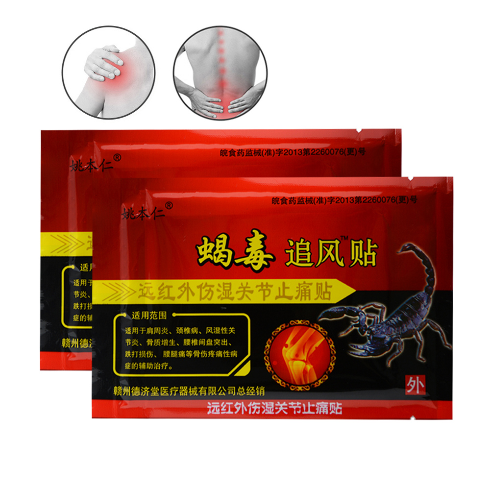 16pcs Muscle Relaxation curative Plaster Joint Pain Killer Back Neck Body Patches Tiger Balm Scorpion Medical plasters Z08005 in Patches from Beauty Health