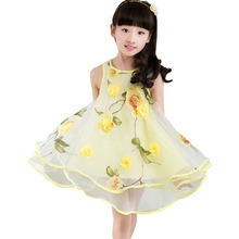 The new girl summer dress princess Fan Bingbing with wild flowers