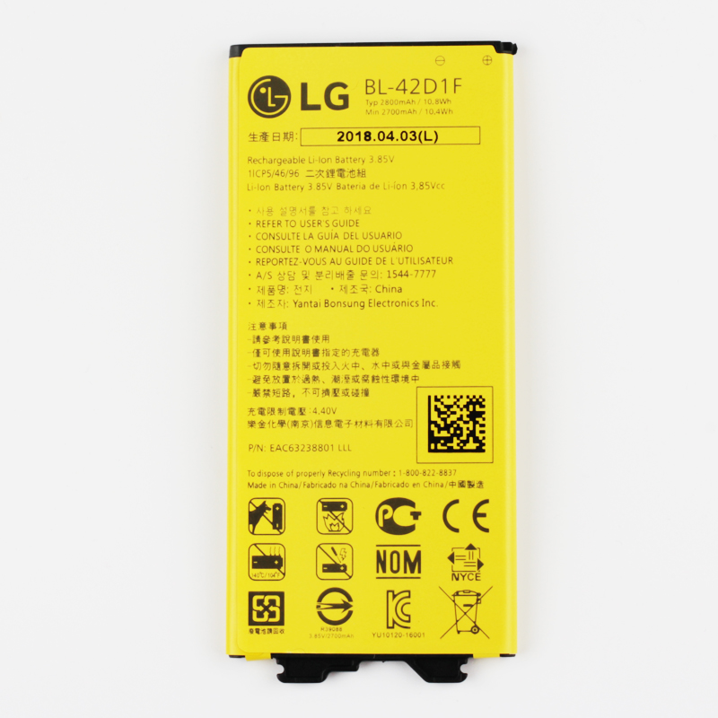 NEW Original LG BL-42D1F Battery for LG G5 VS987 US992 H820 H850 H868 H860 2800mAh