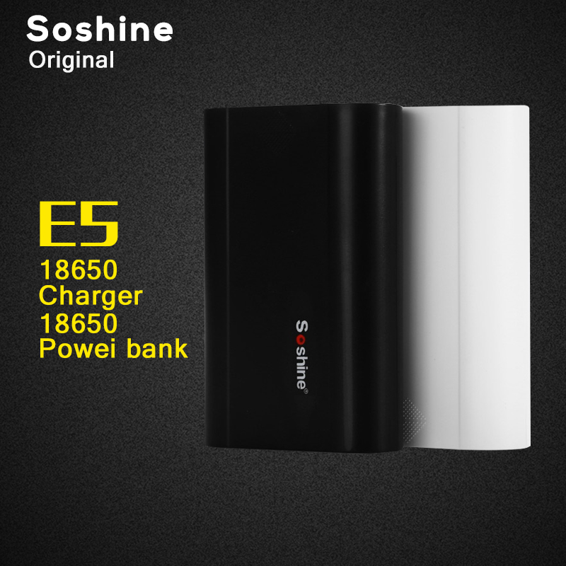 Original Soshine E5 External Battery Charger Box DIY Cell Phone Power Bank with LCD Display for 18650 Li-ion Battery