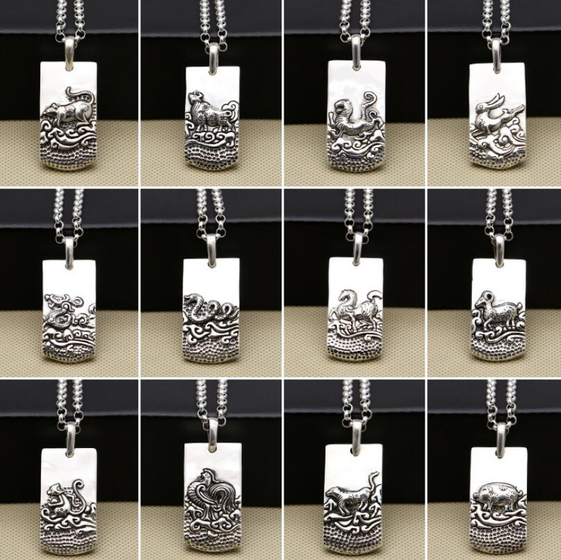 S925 sterling silver 12 zodiac unisex pendant jewelry  (FGL)S925 sterling silver 12 zodiac unisex pendant jewelry  (FGL)