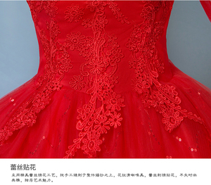 666888 Red Fashion Marriage(China)