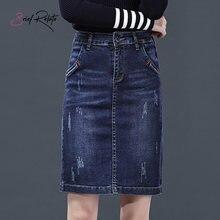 2f3ac6f62a Estilo coreano dama Denim dividido de nuevo de la longitud de la rodilla  Sexy apretado falda lápiz (azul)