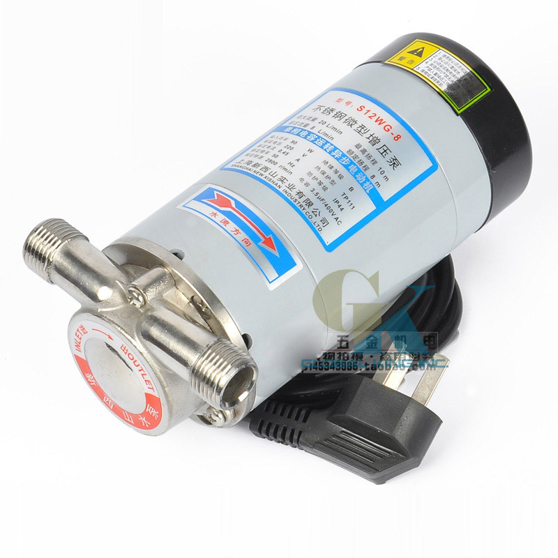 220V, 90W Sanitary Domestic Booster Pump G 1/2'' Food Grade Boost Pressure Water Pump розетка legrand valena in