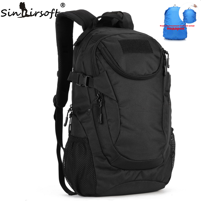 Gift! SINAIRSOFT Outdoor Molle 25L Sports