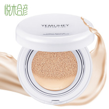 Brand Air Cushion BB&CC Cream Foundation Wet Powder Concealer Whitening Moisturizing Brighten Sunscreen Nude Makeup 18ml